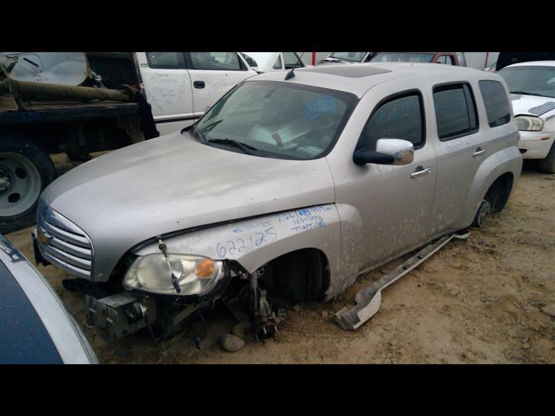Riteway Auto Parts >> Chevrolet HHR Sun Visor | Used Car Parts